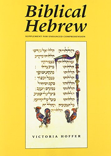 Biblical Hebrew  (Supplement for Advanced Comprehension) (Yale Language Series) - Victoria Hoffer