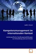 Kompetenzmanagement im internationalen Kontext