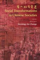 Social Transformations in Chinese Societies: The Official Annual of the Hong Kong Sociological Association