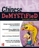 Chinese Demystified - Claudia Ross