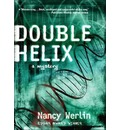 Double Helix - Nancy Werlin