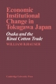 Economic Institutional Change in Tokugawa Japan - William B. Hauser