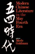 Modern Chinese Literature in the May Fourth Era