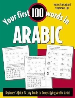 Your First 100 Words in Arabic (Book Only): Beginner's Quick & Easy Guide to Demystifying Non-Roman Scripts - Wightwick, Jane