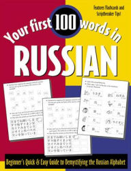 Your First 100 Words in Russian - Jane Wightwick