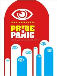 Pride And Panic - Yana Hashamova