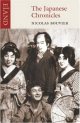 Japanese Chronicles - Nicolas Bouvier