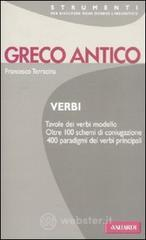 Greco antico. Verbi - Terracina Francesco