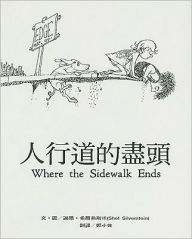 Where the Sidewalk Ends: Poems and Drawings - Shel Silverstein