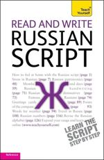 Read and Write Russian Script: Teach Yourself - Daphne West