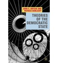 Theories of the Democratic State - John Dryzek