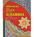 Ornament and Design of the Alhambra - Owen Jones