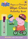 Peppa Pig: Peppa and George's Wipe-clean Activity Book - Ladybird