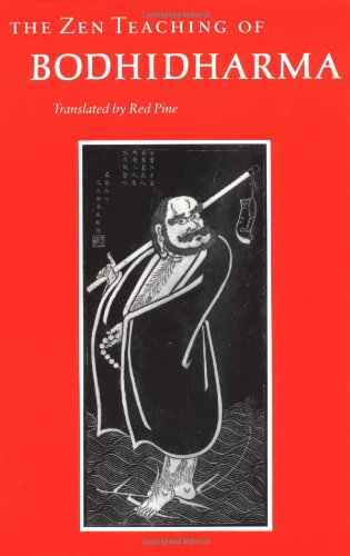 The Zen Teaching of Bodhidharma (English and Chinese Edition) - Bodhidharma