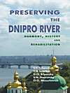 Preserving the Dnipro River