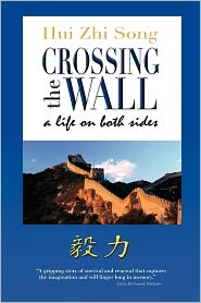 Crossing The Wall - Hui Zhi Song