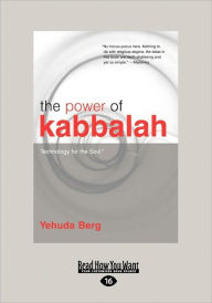 The Power Of Kabbalah - Yehuda Berg