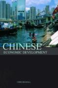 Chinese Economic Development