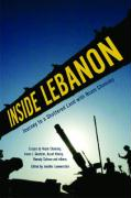Inside Lebanon: Journey to a Shattered Land with Noam and Carol Chomsky