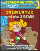 Goldilocks (Level 2): Learn Hebrew Through Fairy Tales - Burke, David