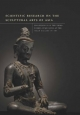 Scientific Research on the Sculptural Arts of Asia - Janet Douglas; John Winter