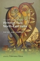 Oxford Anthology of Writings from North-East India - Tilottoma Misra