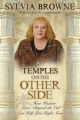 Temples on the Other Side: How Wisdom from Beyond the Veil Can Help You Right Now - Sylvia Browne