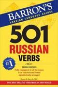 501 Russian Verbs (Barron`s 501 Russian Verbs) - Thomas R. Beyer