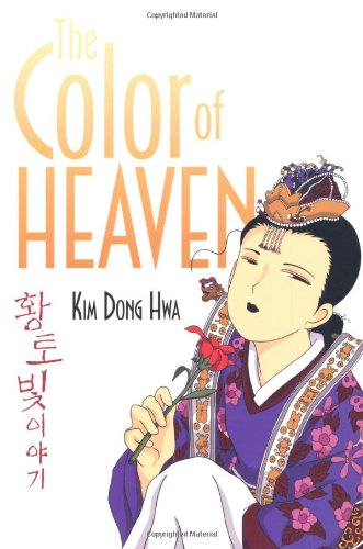 The Color of Heaven (The Color of Earth) - Dong Hwa Kim