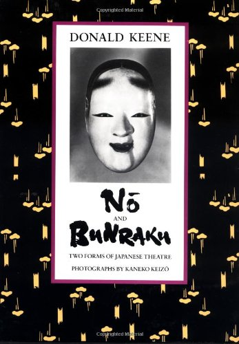 No and Bunraku - Donald Keene