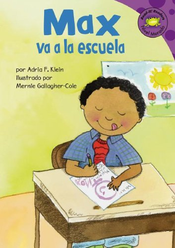 Max va a la escuela (Read-It! Readers: Nivel Morado) (Spanish Edition) - Adria F Klein
