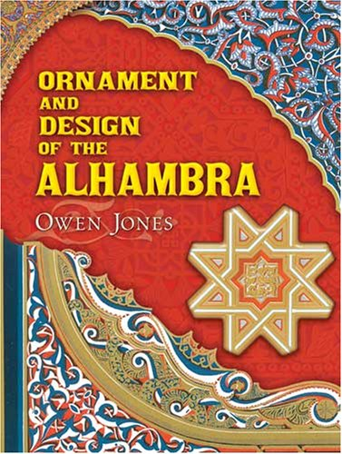 Ornament and Design of the Alhambra (Dover Pictorial Archives) - Owen Jones